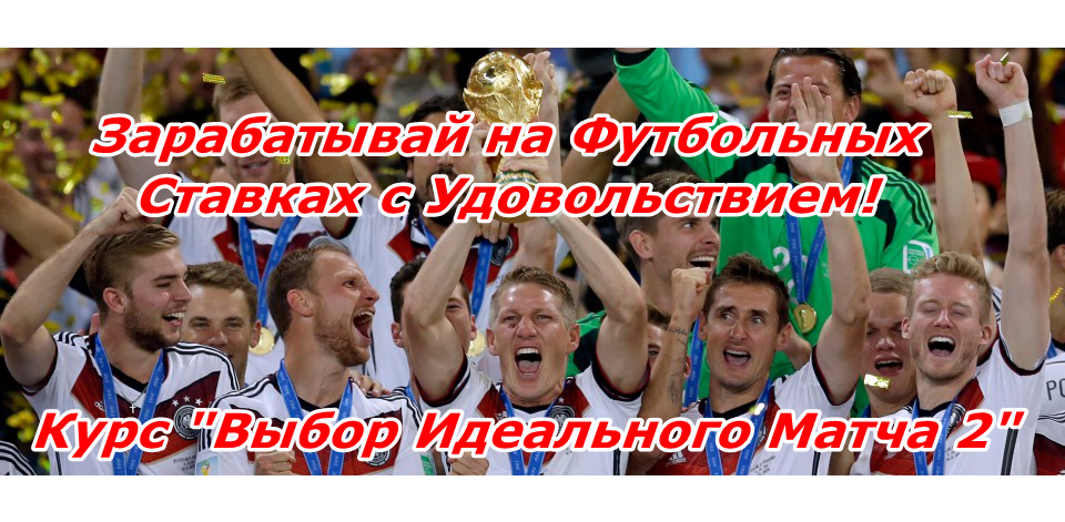 http://match.win-business.ru/images/fu-fu1.png